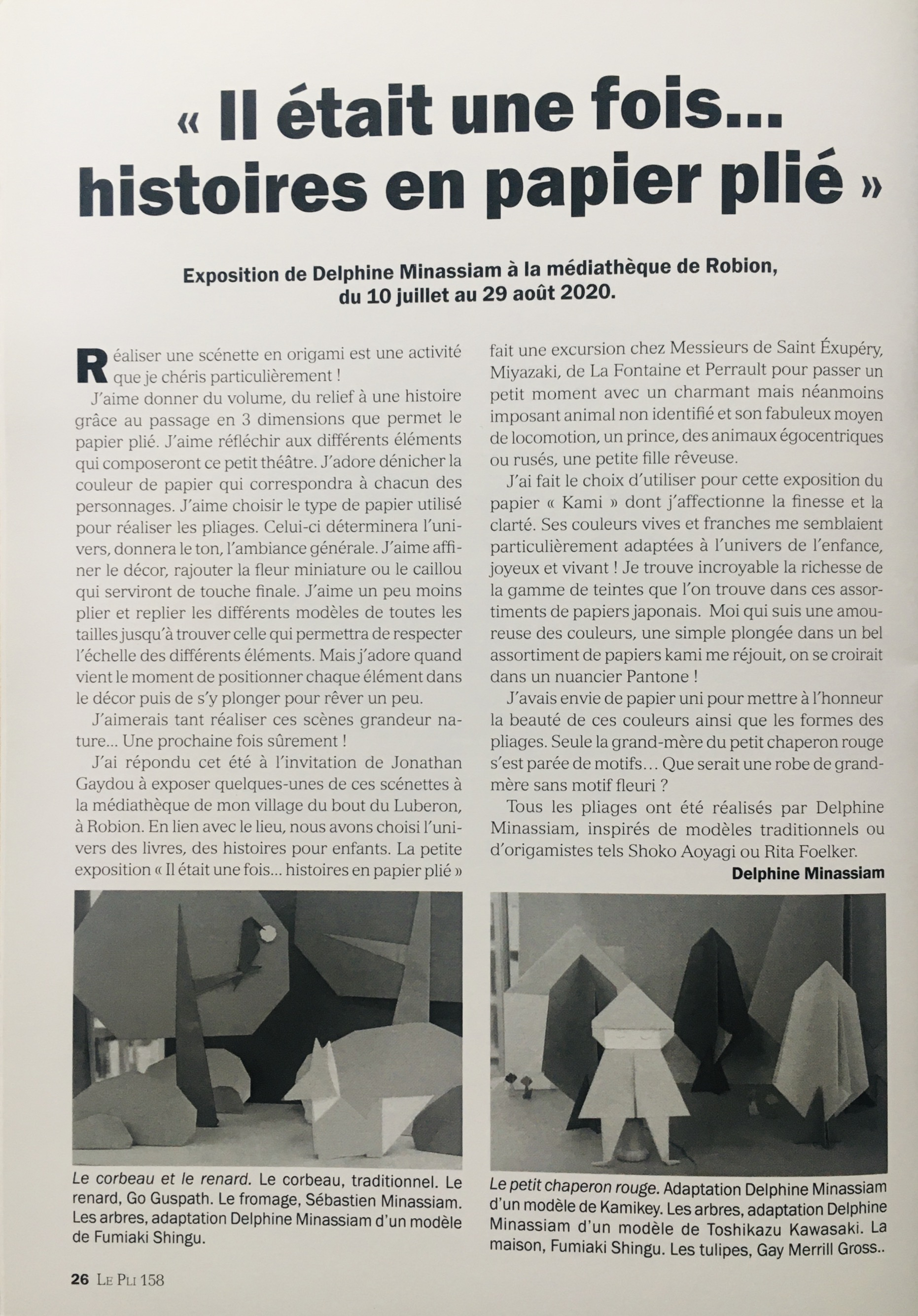 """Exposition """" Il était une fois... histoires en papier plié """" - Article exposition origami Delphine M"""