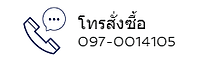 Call-02.png