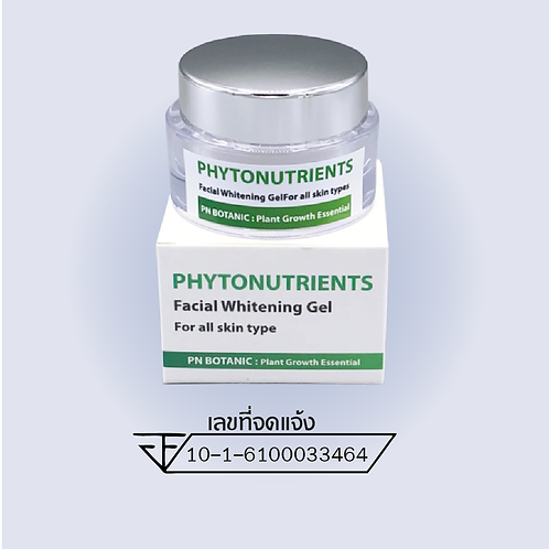 Phytonutrients Facial Whitening Gel