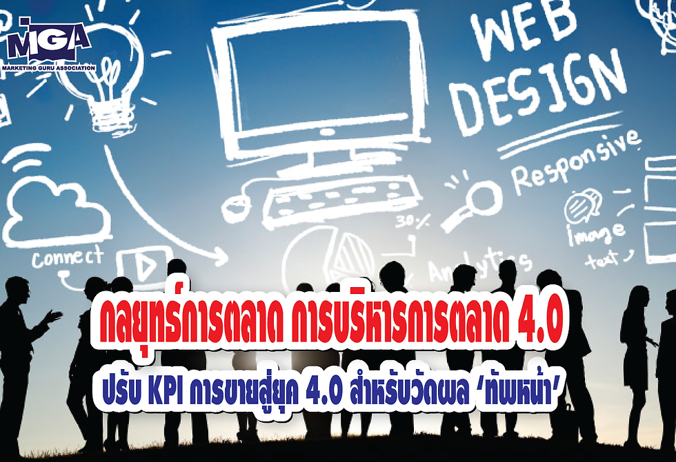 Banner_บทความ-02.png