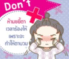 S__10461245.jpg