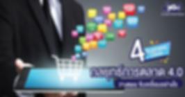 BusinessPublicSeminar-02.png