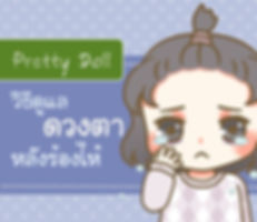 S__10461244.jpg