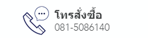 Call-03.png