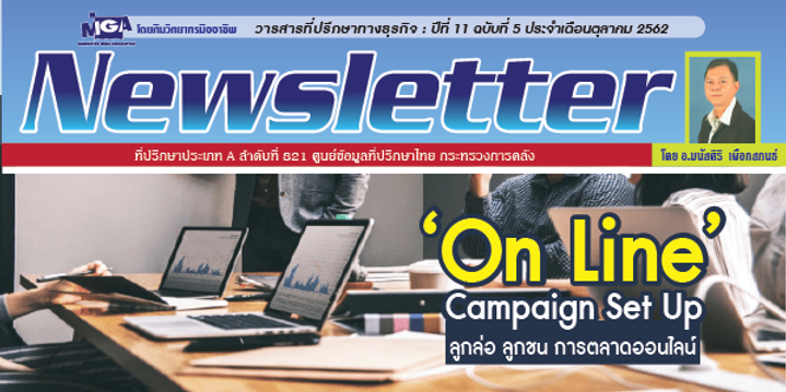 newsletter2560_EP-19.png
