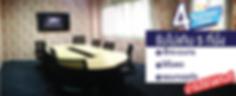 BusinessPublicSeminar-06.png