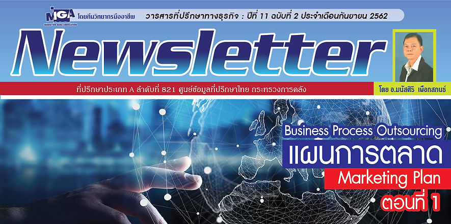 newsletter2560_EP-16.png
