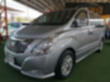 Hyundai Grandstarex_๑๙๐๓๐๑_0011.jpg