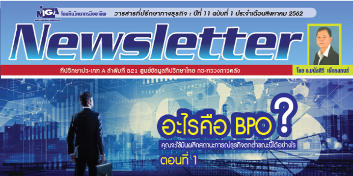newsletter2560_EP-15.png