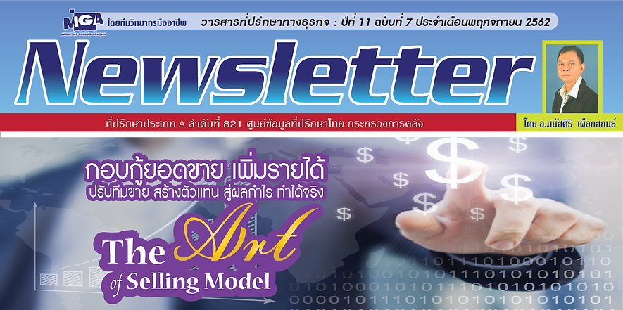 newsletter2560_EP-21.png