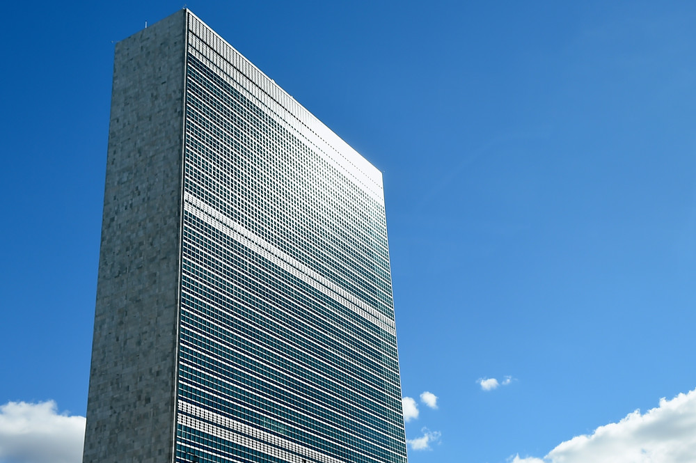 United Nations Secretariat Building in New York