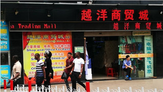 After the boom: fortunes turn for China's 'Little Africa' as African entrepreneurs leave Guangzhou