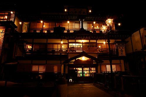 銀山温泉1971Lサイズ