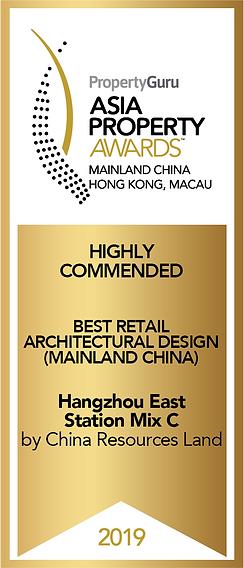 Best Retail Architectural Design (Mainla