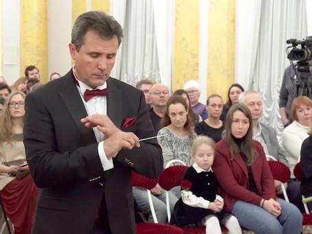 Оркестр «Северная Венеция» ко дню рождения великого русского композитора Петра Ильича Чайковского