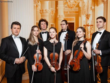 Оркестр «Северная Венеция» принял участие в проведении бала, состоявшегося в Империал отеле «Талион»