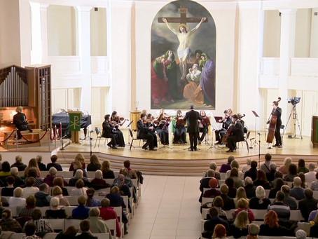 Оркестр «Северная Венеция» поздравляет всех с Международным днем музыки!