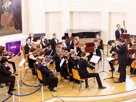 Оркестр «Северная Венеция» приглашает вас на концерт 23 сентября!