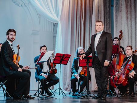 Оркестр «Северная Венеция» принял участие в проведении бала в Пушкине