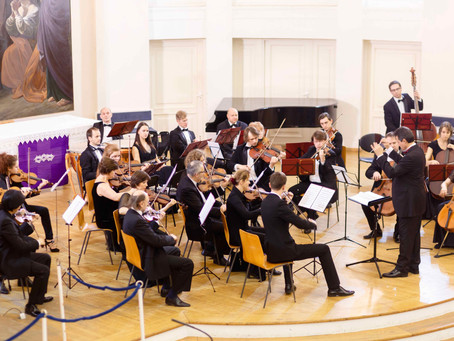 """Оркестр """"Северная Венеция"""" приглашает на праздничный концерт. АНТОНИО ВИВАЛЬДИ. """"ВРЕМЕНА ГОДА"""""""