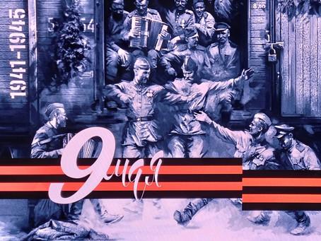 Оркестр «Северная Венеция» поздравляет с Днем Великой Победы!