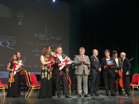 Оркестр «Северная Венеция» принял участие в 11 Международном фестивале симфонической музыки в Алжире