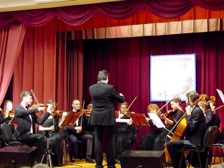 Оркестр «Северная Венеция» сердечно поздравляет всех с праздником Великой Победы!
