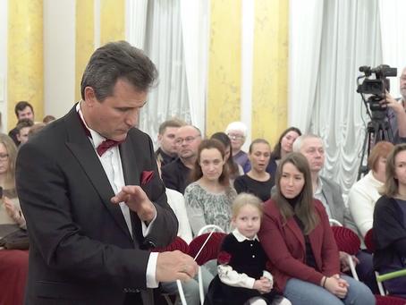Оркестр «Северная Венеция». П.И.Чайковский. Сентябрь. «Охота» (оригинальная авторская обработка)