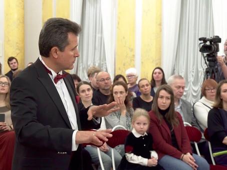 П.И.Чайковский в исполнении оркестра «Северная Венеция»