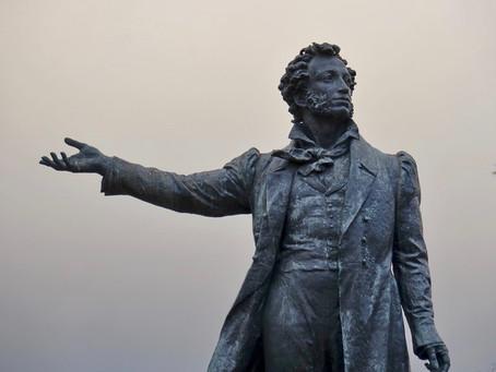Оркестр «Северная Венеция» поздравляет с днем рождения великого русского поэта А.С.Пушкина!