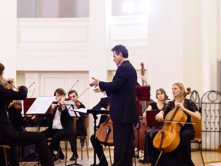 Оркестр «Северная Венеция» приглашает вас на концерт 25 октября!