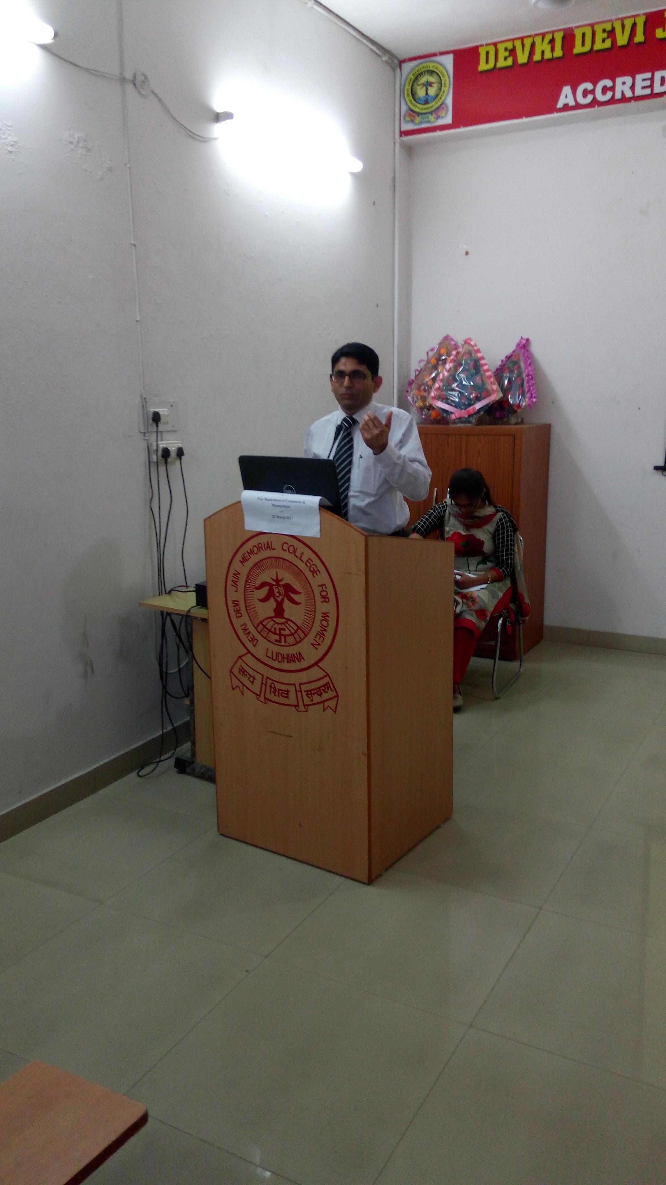 D.D.Jain College,Ludhiana1
