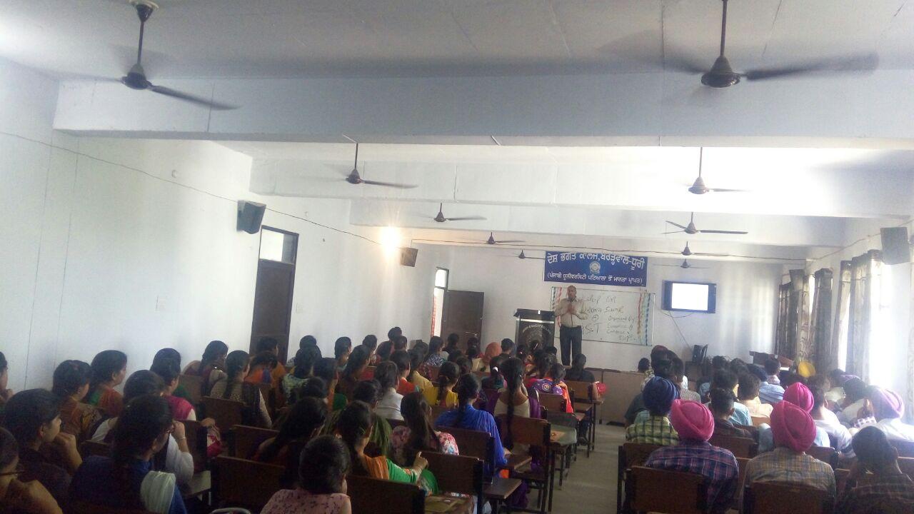 Desh Bhagat College, Bardwal Dhuri1