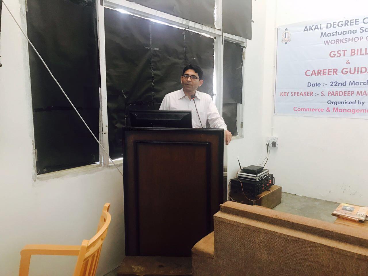 Akal Degree College, Sangrur1