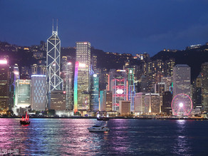 The History and Future of Financial Services in Hong Kong