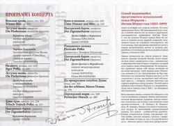 2. Tretyakov Gallery