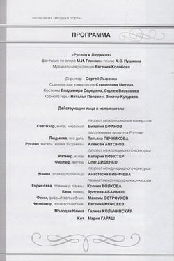 2. MMDM