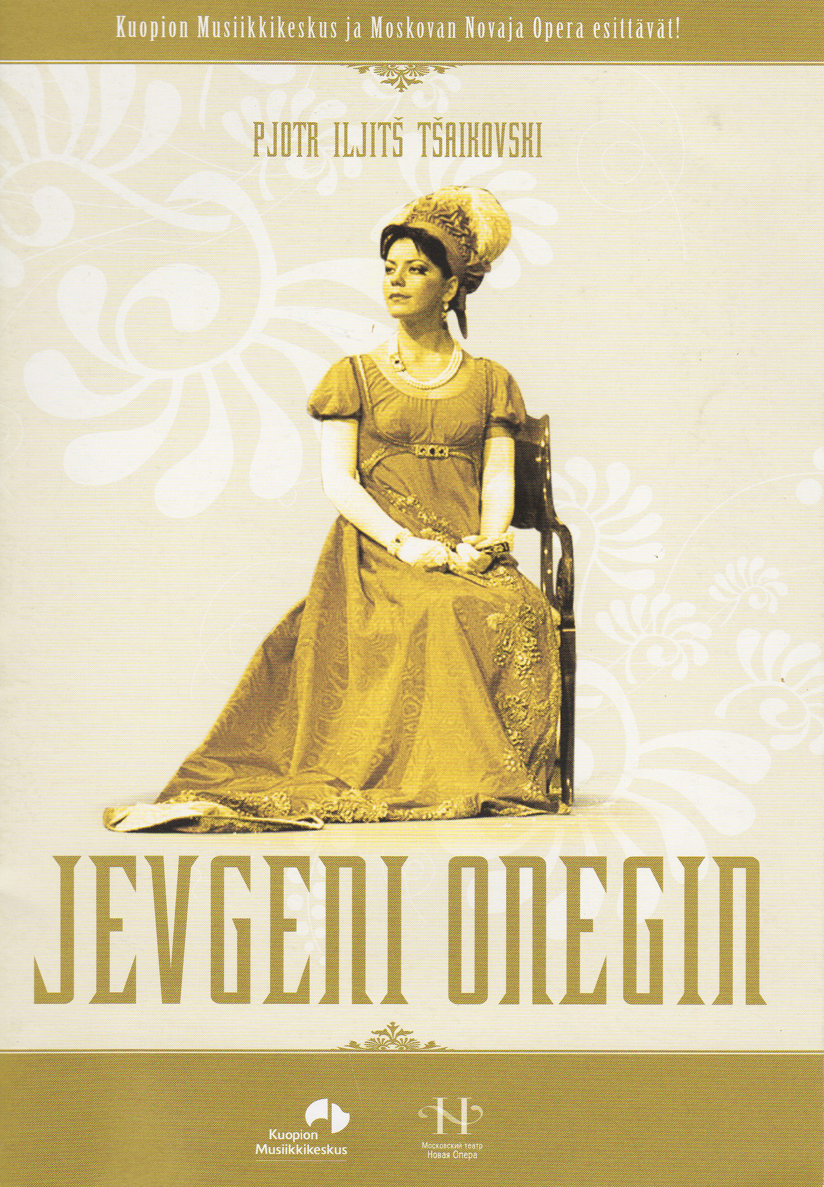 1. Jevgeni Onegin
