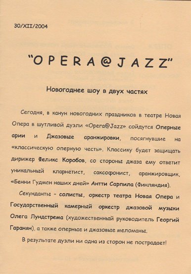 2. Opera & Jazz