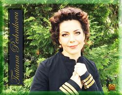 Tatiana Pechnikova 230617 10