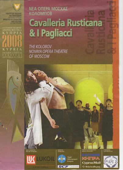 1. New Opera in Cyprus