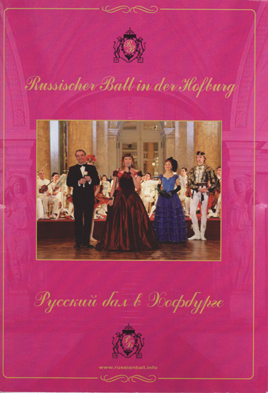Russian Ball in Hofburg