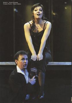 2. La Traviata