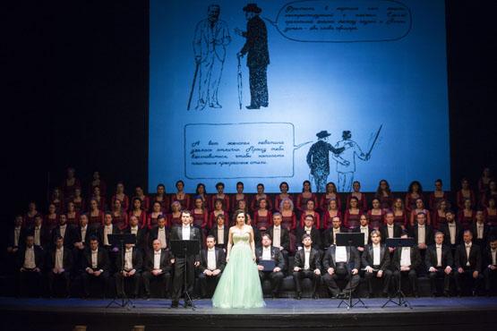 """ Viva Verdi ! """