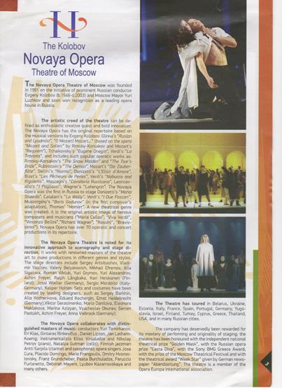 2. New Opera in Cyprus