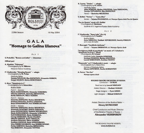 "4. GALA. ""Homage to Galina Ulanova""."