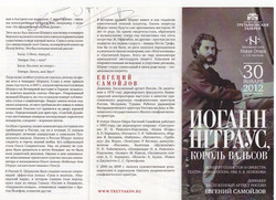 1. Tretyakov Gallery