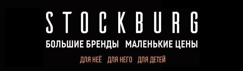 Glavny_1832kh384_vesna_20_Montazhnaya_ob