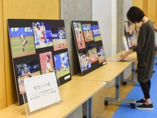 スポーツ写真展、開催中です