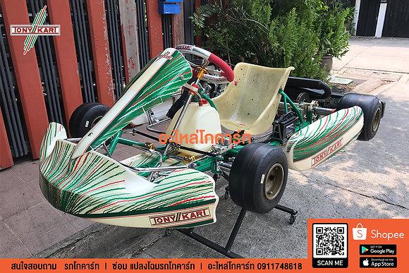 Tony Kart EVRR - Rotax Max 125cc